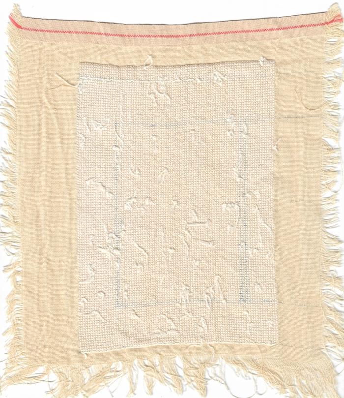 White 2 side bwebsite