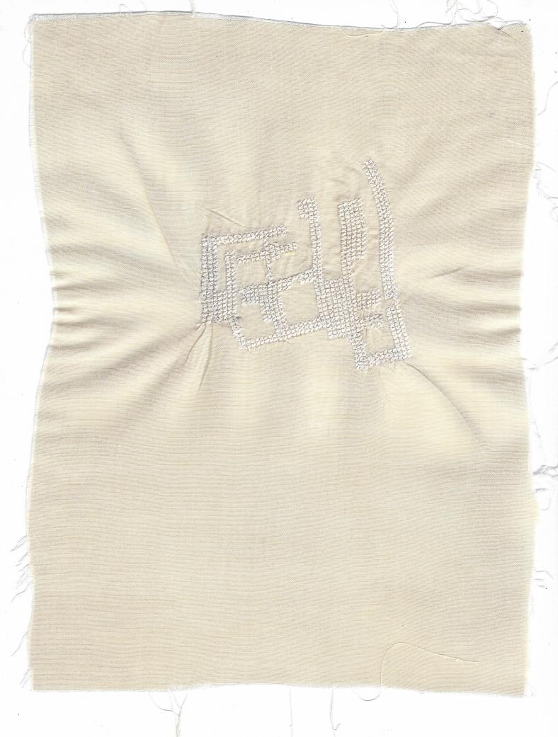 Tadmur white on white